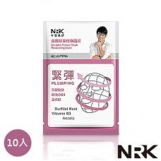NARUKO Sculptra Perfect Youth Recovering Facial Mask 25ml