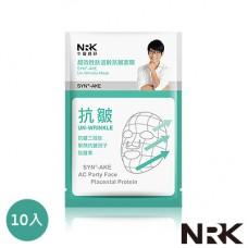 NARUKO SYN-AKE Un-Wrinkle Facial Mask 25ml