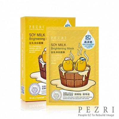 PEZRI Soy Milk Brightening Facial Mask 20ml 5pcs/box