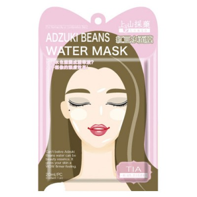 TSAIO Adzuki Beans Water Facial Mask Moisturizing and Brightening Tia 5pcs
