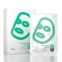 TT Mask Pure Cotton Aloe Vera Soothing Facial Mask 30ml 8pcs/box